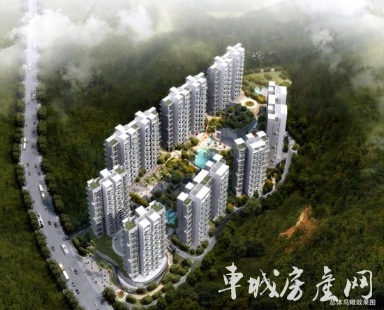 四方新城·半山尚-湖北翔龙房地产开发有限公司