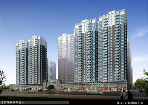 祥安·东城国际-十堰市祥安房地产有限责任公司