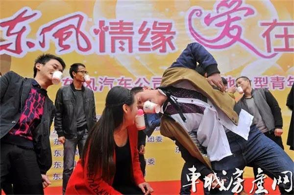 东风情缘 爱在阳光城 十堰基地大型青年联谊活动圆满举行4