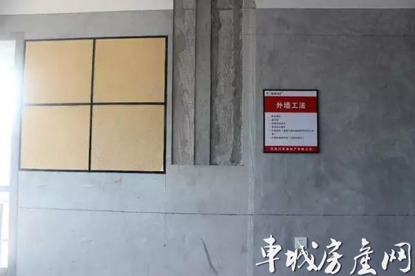 公开展示工艺,工法,彰显了东风房地产高超的建筑水平和优良的建筑