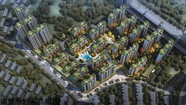 """关于""""十堰大美盛城南区三期项目""""调整方案批前公示"""