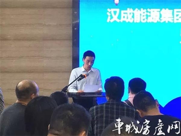 (武汉丽岛物业管理有限公司常务副总经理徐礼有上台致辞)