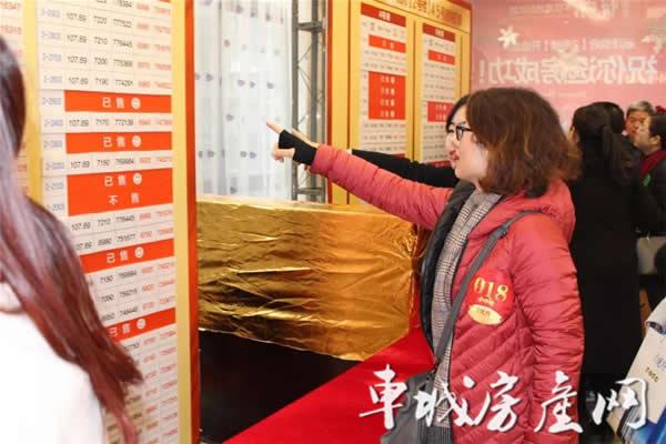 贺:远洋悦府2号楼盛大开盘,以非凡的热度,鉴证品质实力!