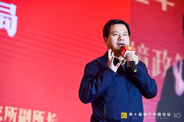 李佐军:房地产发展的趋势与变局应对