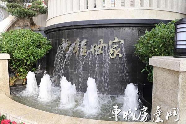 东风阳光城四期——锦程世家