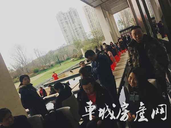 中庚 香山新城