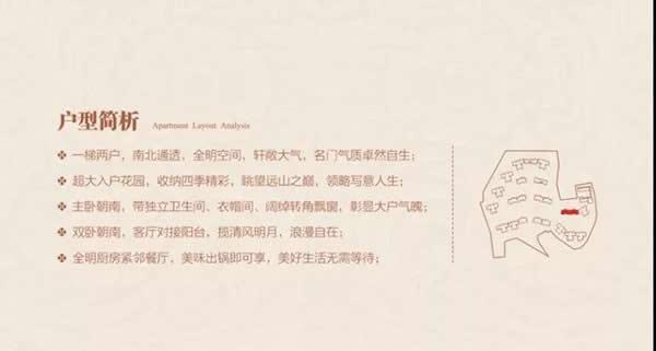 东风阳光城·板式花园洋房,VIP会员1万抵3万钜惠中