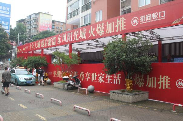 东风阳光城锦程世家3#楼载誉加推