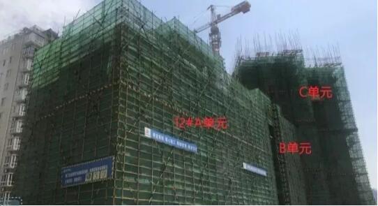 东风阳光城•锦程世家12#楼C单元新品上市