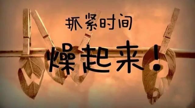 """金秋购房季,国瑞阳光地产""""总经理特惠来袭"""""""