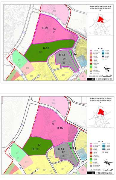 《十堰市重庆路控制性详细规划(修编)》局部地块用地性质及指标调整批前公示