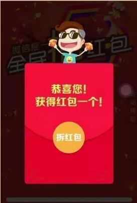 """国庆大放""""价"""",国瑞文旅城五重钜惠大礼嗨翻天!"""