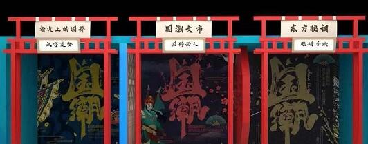 中国中铁·世纪山水