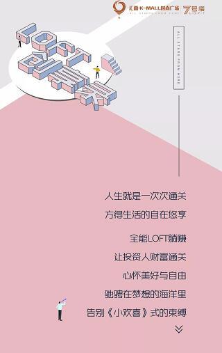 汇霖·K-MALL时尚广场