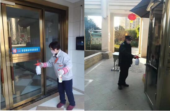 坚守在疫情防控一线的华夏公馆安信物业人!