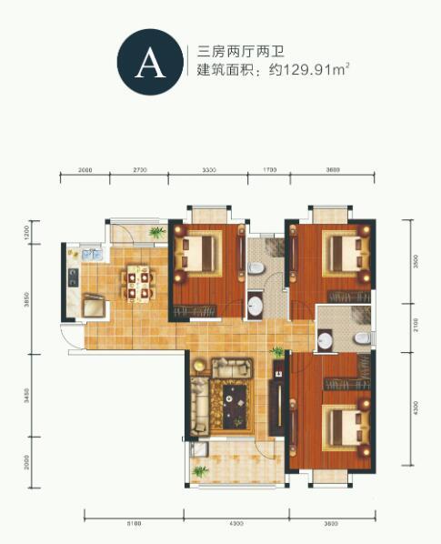 汉江观邸多样户型营造完美生活!