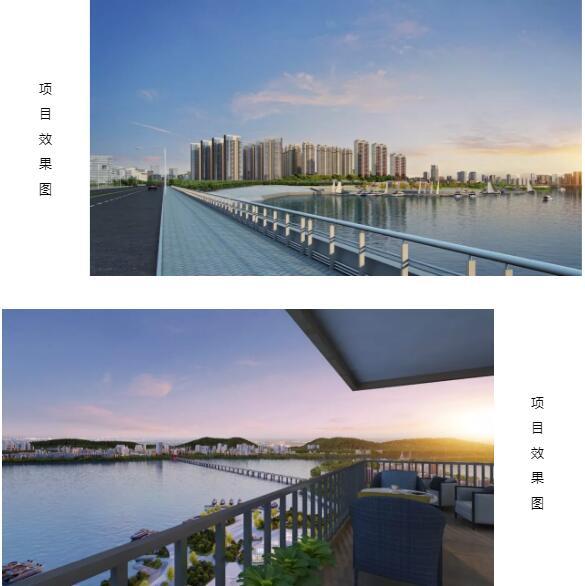 新时代·江屿城项目效果图