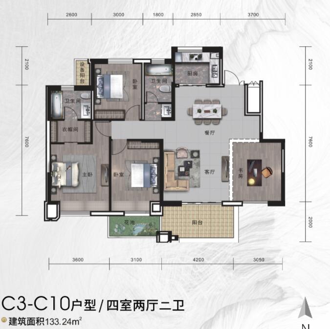 中瑞领航城二期C1-C2户型/五室两厅两卫建筑面积162.78㎡