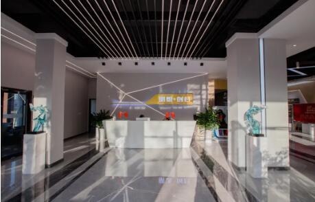 明想·创谷科技产业园