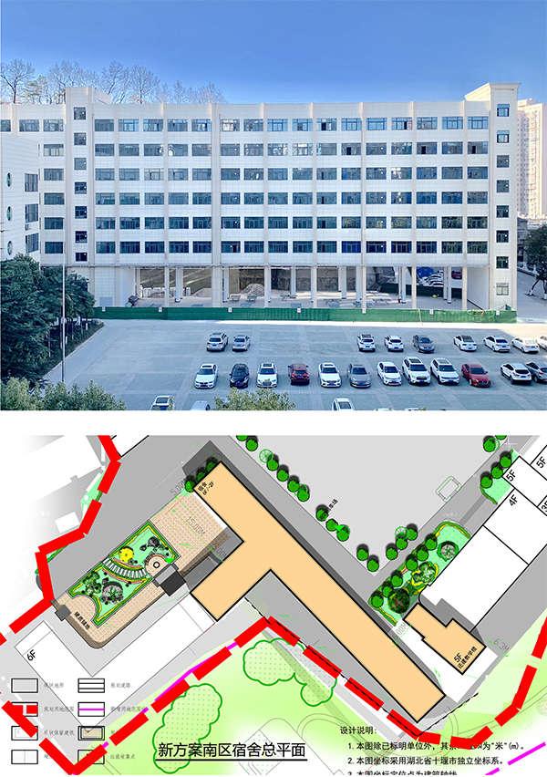 关于十堰市第一中学南区学生宿舍架空层改变使用功能的批前公示