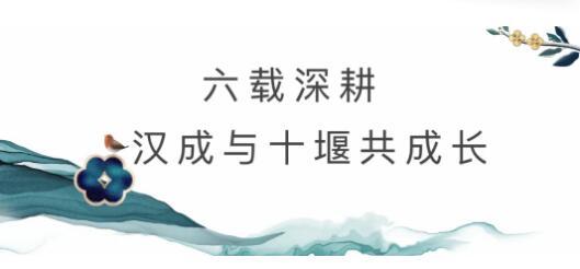 汉成国宾府