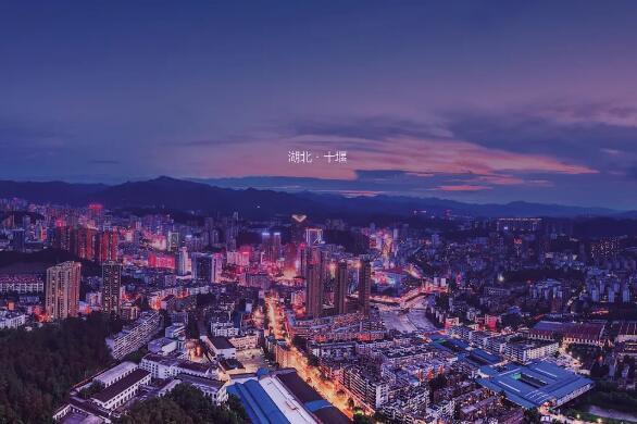 百强生态城