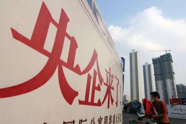 在北京二轮集中供地中落子的房企,还是以央企、国企居多