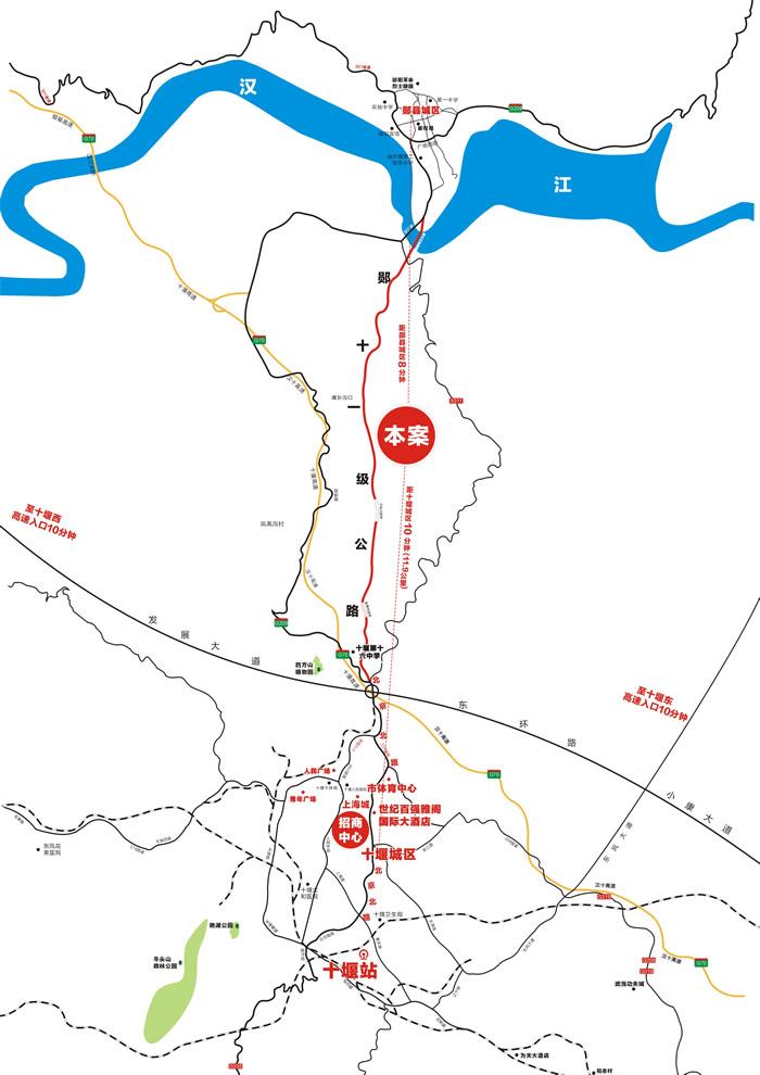 十堰北·国际汽车贸易城 交通图