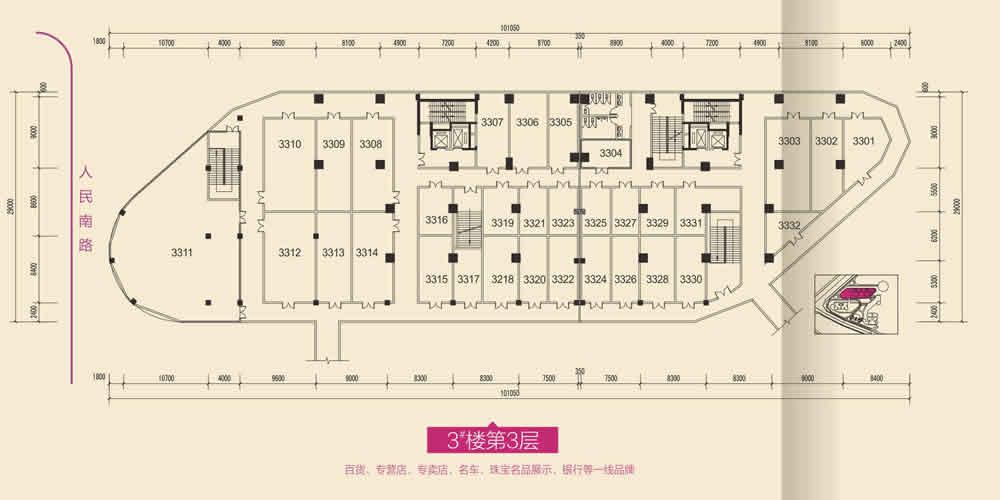 华夏公馆缤GO商街|平面图