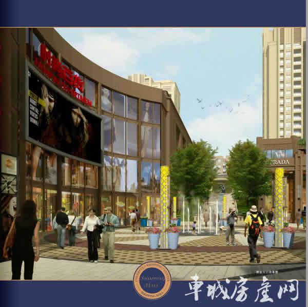 华夏公馆缤GO商街|效果图