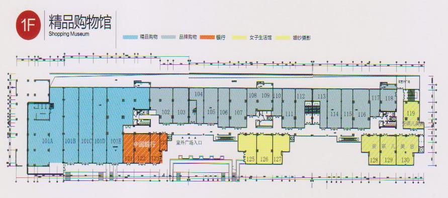 栖谷天街|平面图