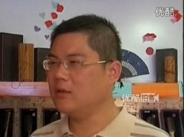 郑州男子账户突然多出1700万 又被莫名支出
