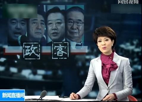 央视用《柯南》讽日本:政治家的儿子也是政治家