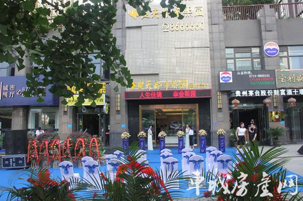 楚天都市熙园展示中心开放