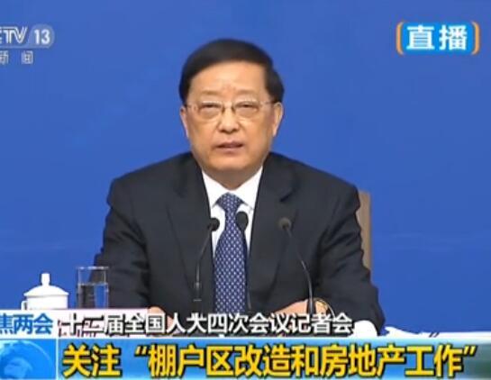 陈政高就今年楼市是否会大起大落答经济日报记者问