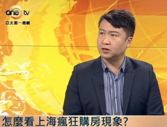 亞太商情 上海離婚買房的鬧劇 還要上演多久